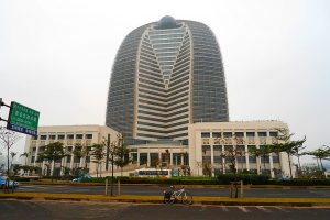 HNA Building, Haikou, Hainan is headquarters of HNA Group From Wikimedia Commons