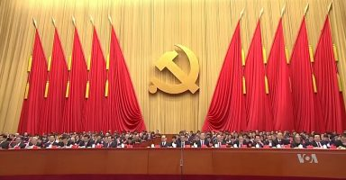 Opening_ceremony_of_19th_National_Congress_of_the_Communist_Party_of_China